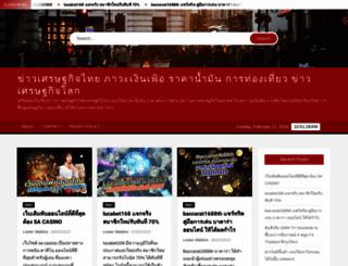 digitantes.com screenshot