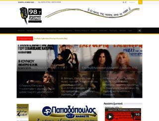 dimotikoradiofono.gr screenshot