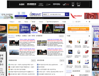 dinak.co.kr screenshot