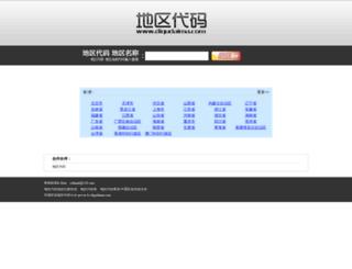diqudaima.com screenshot