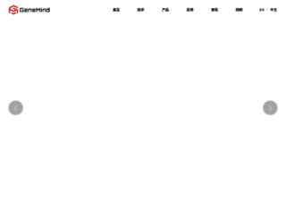 directgenomics.com screenshot