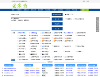 directoryofweb.com screenshot