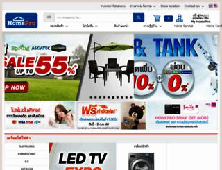 directtoshop.com screenshot