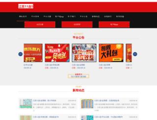 dirmaxe.com screenshot