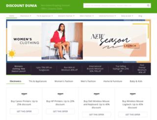 discountdunia.com screenshot