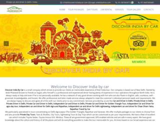 discoverindiabycar.com screenshot