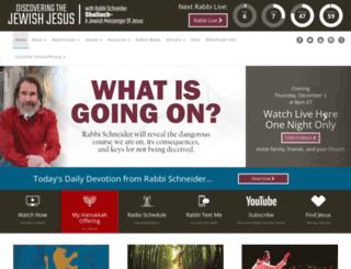 discoveringthejewishjesus.com screenshot