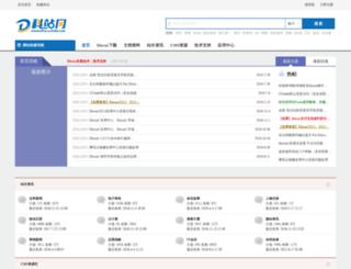 discuzlab.com screenshot