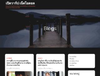 diskaos.com screenshot