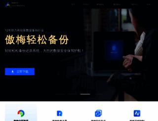 disktool.cn screenshot
