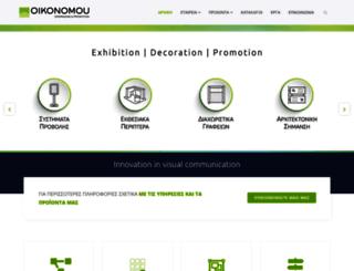 display.gr screenshot