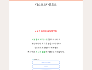 distantshops.com screenshot