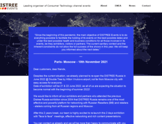distreevents.com screenshot