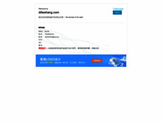 ditieshang.com screenshot