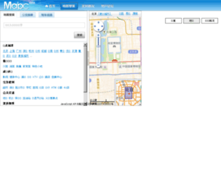 ditu.mapabc.com screenshot