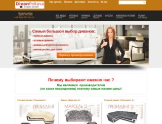 divanpoltava.com screenshot