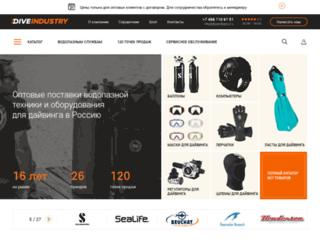 diveindustry.ru screenshot