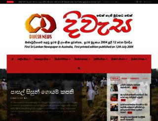 divesanews.com screenshot