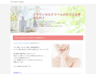 divinasenace.com screenshot