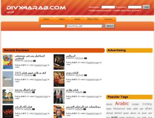 divx4arab.com screenshot