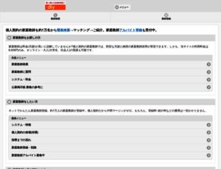 diy-education.com screenshot