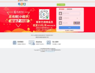 diy.tsource.cn screenshot