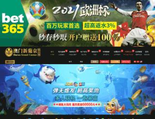 diyidaohang.net screenshot