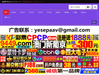 diyue.net screenshot