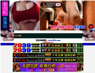 diyyishu.com screenshot