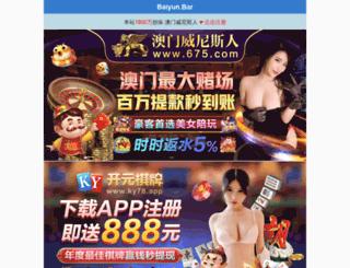 dizineb.com screenshot