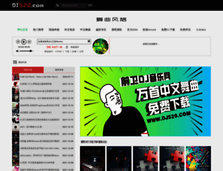 dj520.com screenshot