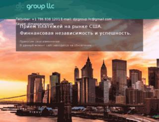 djcgroupllc.com screenshot