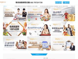 djcollege.net screenshot