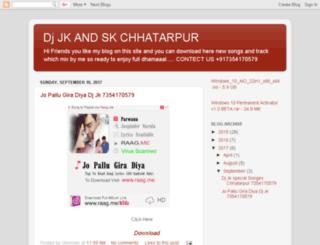 djjatayub.blogspot.com screenshot