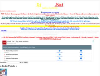 djkarmvir.net screenshot