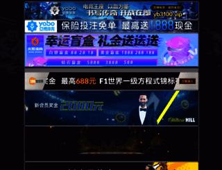 djmixerrage.com screenshot