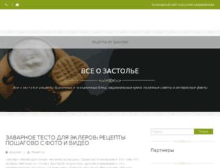 djulia-vang.ru screenshot