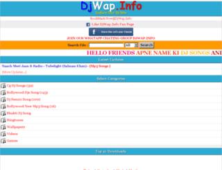 djwap.info screenshot