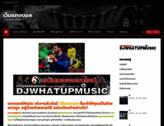 djwhatupmusic.com screenshot