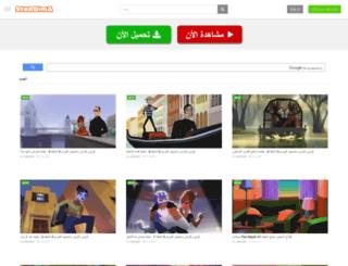 dl.star-dima.com screenshot