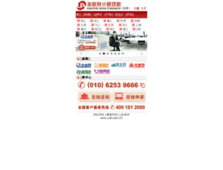 dl.uaf.com.cn screenshot