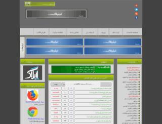 dl4all.rozblog.com screenshot