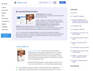 dle9.com screenshot