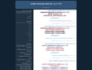 dlgsm.blogfa.com screenshot
