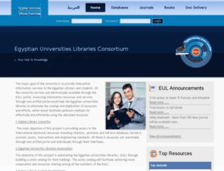 dlib.eul.edu.eg screenshot