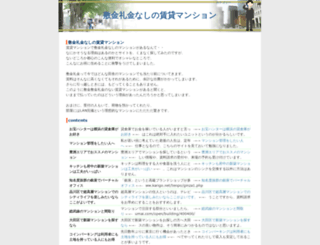 dlk01.com screenshot