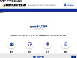 dllguru.com screenshot