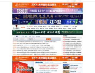 dllp.cn screenshot