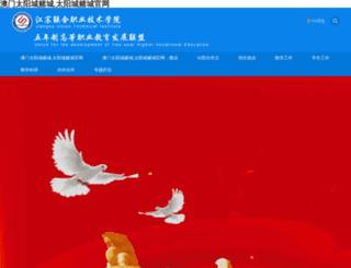 dlsonghe.com screenshot