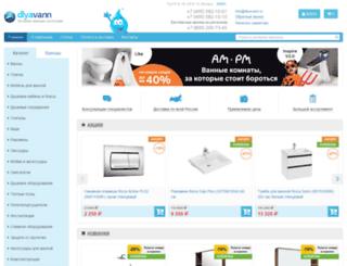 dlyavann.ru screenshot